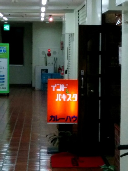 IMG_20151014_182049.jpg