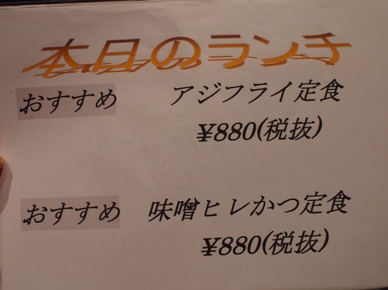 P8012527.JPG